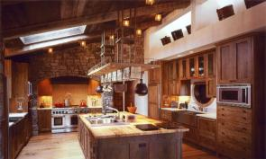 Mine-Bending Home Kitchen